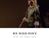 バーバリーも見切りをつけた!? 高級でも安価でもない中途半端さ……ファッション業界から取り残される日本