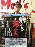 10月21日、国際反戦デーにJR東日本企画仙台支店のポスター拒否事件を糾弾する!
