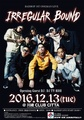 BAD HOPが入場フリーのワンマンライヴ 川崎発ラップ・ミュージックを体感せよ!