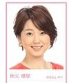 コネ入社のツケが回ってきた!? フジテレビ秋元、生田アナの離婚協議に人事部がハラハラ