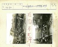 華北交通の秘蔵写真