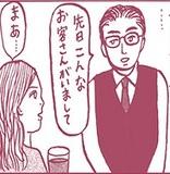 """佳子様と""""椅子姉妹""""になれば邪気が浄化される…秋篠宮家お忍びのバーに潜入"""