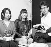 加藤ミリヤがファックミー!と叫び、羽田圭介がファンとセックス暴露!? 作家は芸能界をどこまで描くのか?