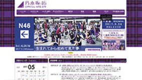 坂道グループと48グループの勢力地図はどうなる? 絶好調! 乃木坂・欅坂46の運営と優等生ゆえの没個性という憂鬱