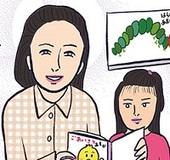 """眞子さまも、悠仁さまも、愛子さまも読んだ、""""皇族絵本""""の威力や、いかに? 辛酸なめ子が絵本読み聞かせに挑戦"""