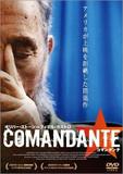 カストロは『タイタニック』が好き!?――キューバとハリウッド、検閲と海賊版の実態