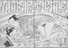 鎌倉から明治時代まで!――時代別に見る、日本における「男色」文化の変化