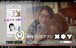 韓国の制作会社が日本人編集者を引き抜き?――韓国ウェブトゥーンが猛威を振るう日本マンガアプリ市場