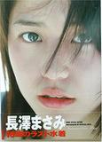 """長澤まさみ、新月9『コンフィデンスマンJP』は新垣結衣の""""幻影""""との戦い?"""