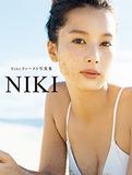 Nikiの匂わせ「青のコート」投稿に山下智久ファンが大激怒!