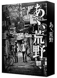 ユースケ・サンタマリアが『「ぷっ」すま』終了に冷ややか対応のワケ「20年近く続いたのに…」