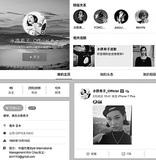 サイバー監視国家、言論統制、されど楽しい中国のネット文化――「プーさん」が検索禁止でも……エロは隆盛! 中国ウェブの今