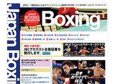 計量失格にドーピング……日本ボクシング界が陥る興行とカネのジレンマ