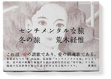 """【小原真史】関係性を日記のように撮る""""私写真""""という怪物【論点1/写真】"""