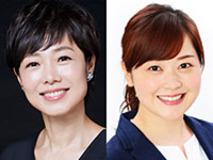 有働由美子『NEWS ZERO』加入で、村尾信尚は政界進出、桐谷美玲は結婚、水卜麻美アナはフリーに……?