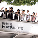 【男劇団 青山表参道X】イケメン戦国時代に殴り込み! 「男」を掲げる劇団が抱く大いなる野望