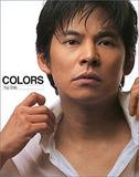 """『SUITS』織田裕二にとっての""""高級スーツ""""はいくらから?「3万円台から購入可能な……」"""