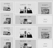 シリコンバレーが中国ベンチャーを「パクる日」