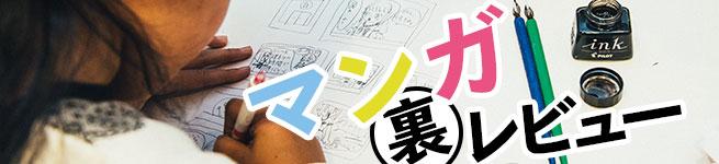 マンガ(禁)大全2018