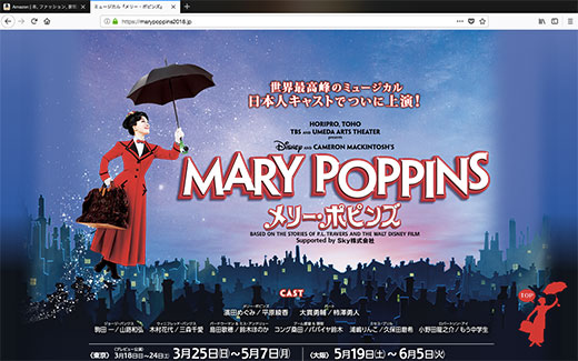 marypoppins_01.jpg