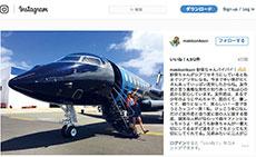 01_news_saeko_230.jpg