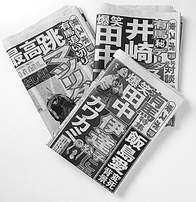 0902_tospo_syugo.jpg