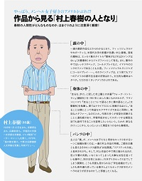 0907_s_haruki_kakomi2.jpg