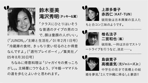 0909_jirihin.jpg