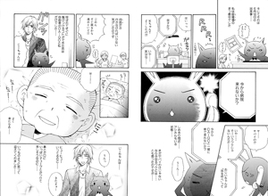 0909_manga.jpg