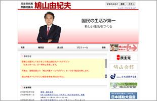 1002_kotobagari.jpg