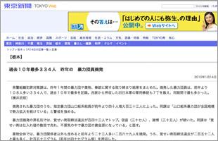 1002_yakuza.jpg