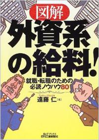 1009_gaishi.jpg