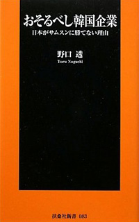 1101_cover_korea1.jpg