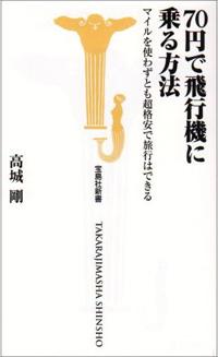 1101_cover_lcctakashiro.jpg