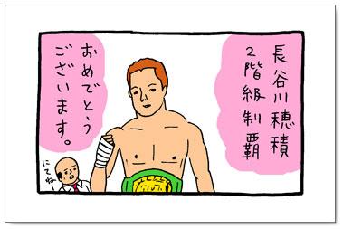 1101_hanakuma.jpg