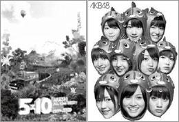 1102_arashi_AKB.jpg