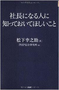 1102_cover_pana1.jpg