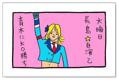1102_hanakuma.jpg