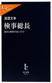 1102_ns_kensatsu.jpg