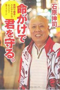 1103_cover_jidouyougo2.jpg