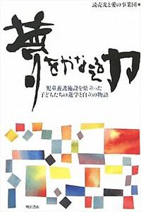 1103_cover_jidouyougo3.jpg