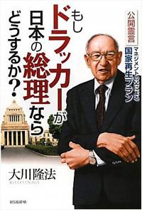 1104_cover_satou3.jpg
