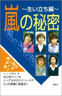 1104_doujinbook2.jpg