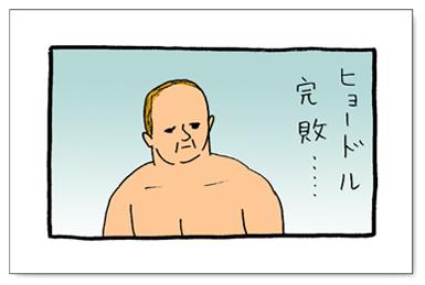 1104_hanakuma.jpg