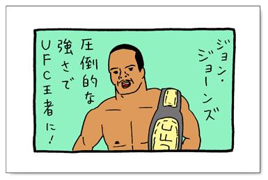1105_hanakuma.jpg