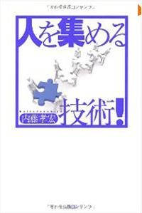 1105_idol4.jpg