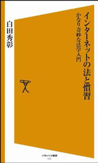 1105_nicodo_koushiki_colum.jpg