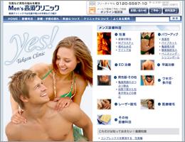 1105_takasu_hp.jpg