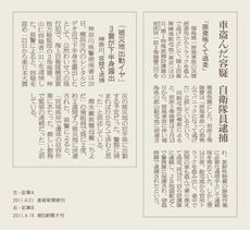 1106_datsuryoku.jpg