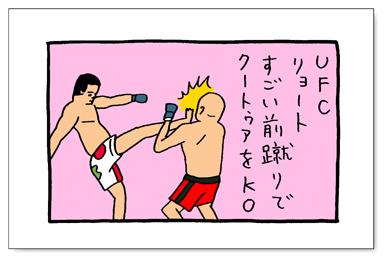 1106_hanakuma.jpg